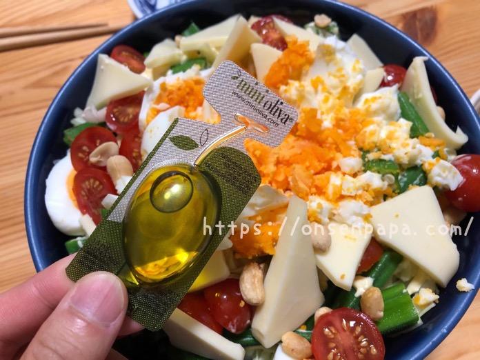 キャベツダイエット レシピ IMG 2480