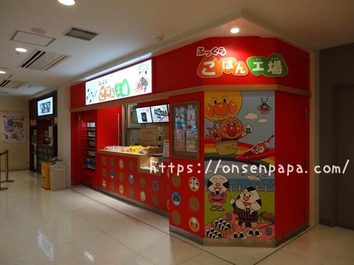 福岡 アンパンマンミュージアム 食事 DSC03998