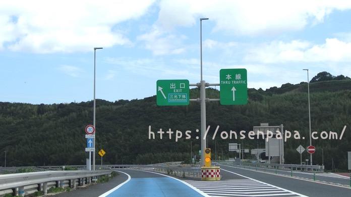 中津 大貞公園 アクセス方法 DSC02718