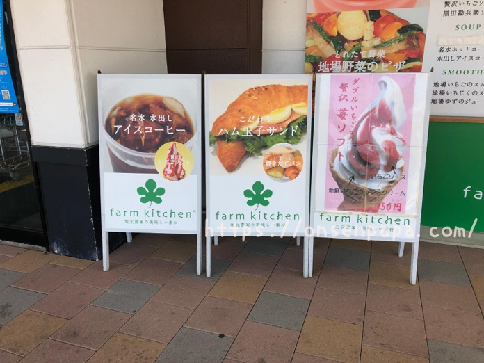 中津 道の駅 IMG 2290