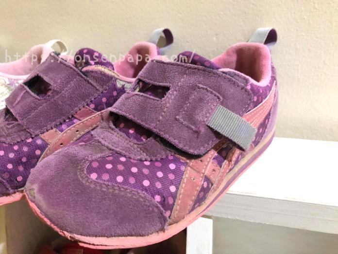 子供靴 アシックス ニューバランス IMG 6517
