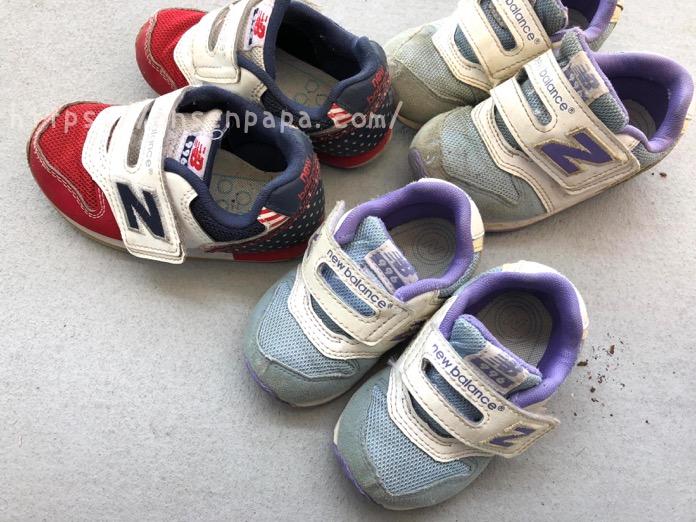 子供靴 アシックス ニューバランス IMG 4251