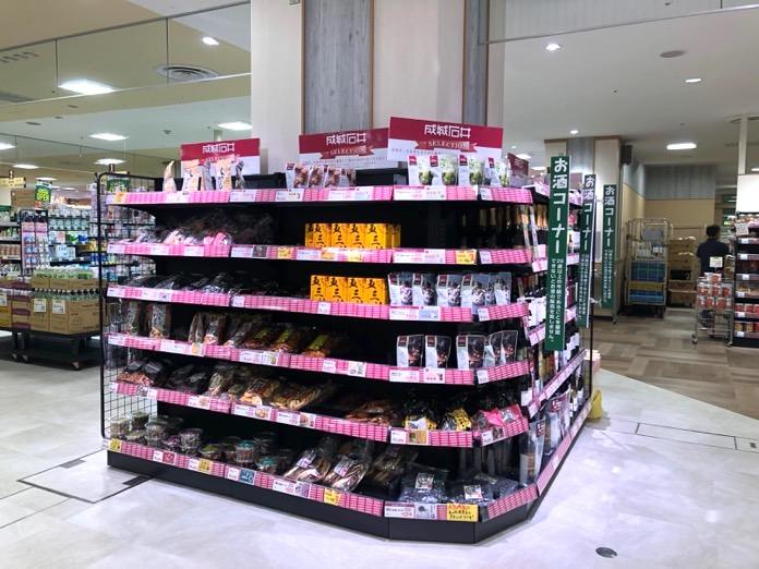 別府 トキハ 成城石井  IMG 6047