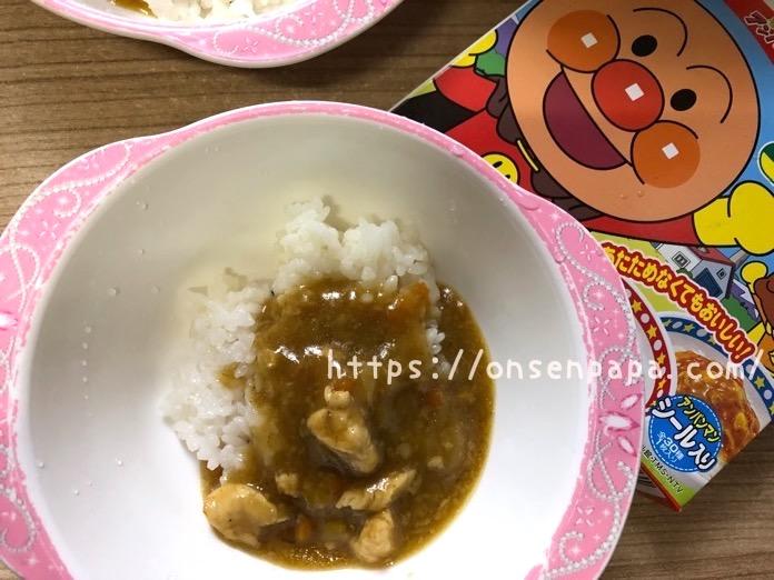 幼児用 カレー レシピ IMG 4435