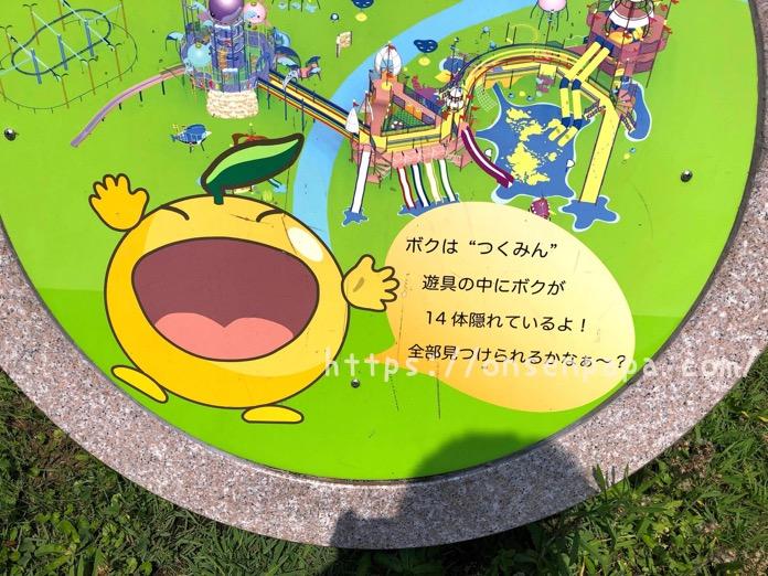 大分 津久見 つくみん公園 IMG 0637