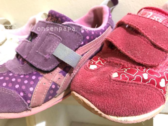 子供靴 アシックス ニューバランス IMG 6513