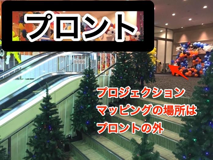 杉乃井ホテル プロジェクションマッピング IMG 5643