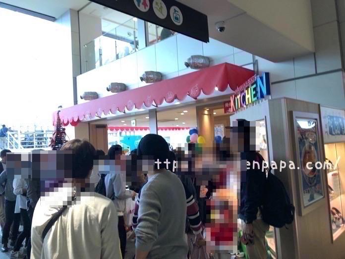 福岡 アンパンマンミュージアム 食事 アンパンマン ペコズキッチン IMG