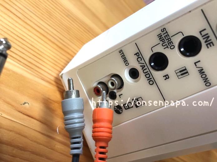 カシオ SA 46 アンプ ケーブル IMG 3812