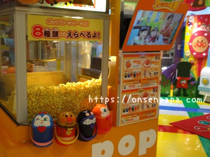 福岡 アンパンマンミュージアム 食事 DSC04071