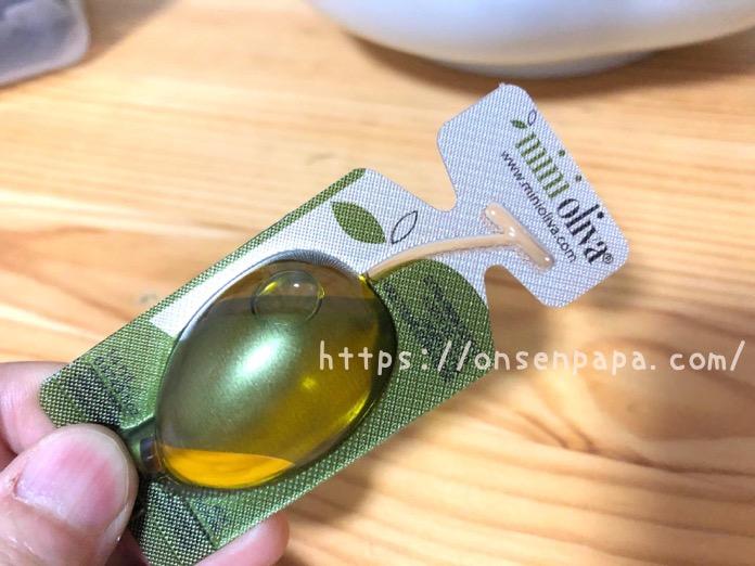 コストコ オリーブオイル 小分け  IMG 3923