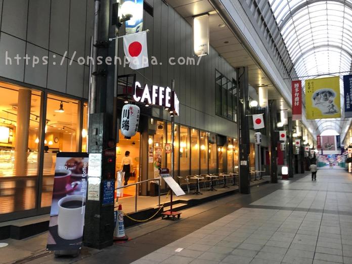 福岡 アンパンマンミュージアム 周辺 食事 IMG 9169
