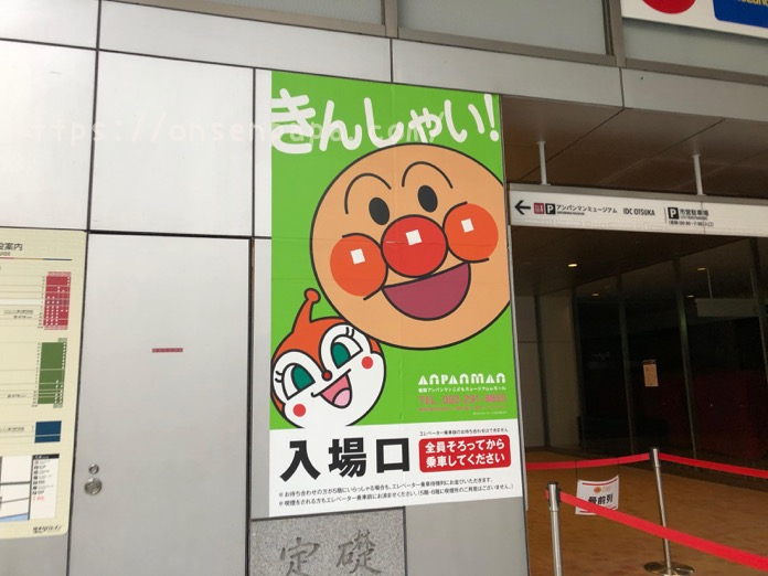 福岡  アンパンマンミュージアム エレベーター    IMG 9123