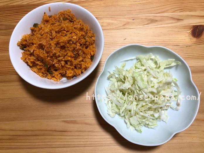キャベツダイエット レシピ IMG 2773