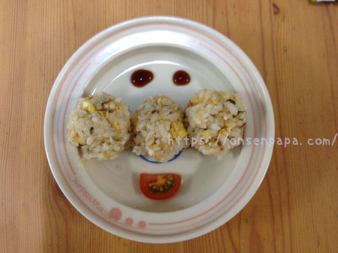 幼児食 2歳 チャーハン レシピ IMG 0575