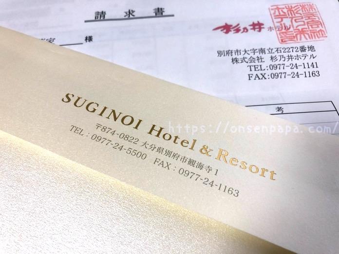 杉乃井ホテル 結婚式 費用  IMG 8031