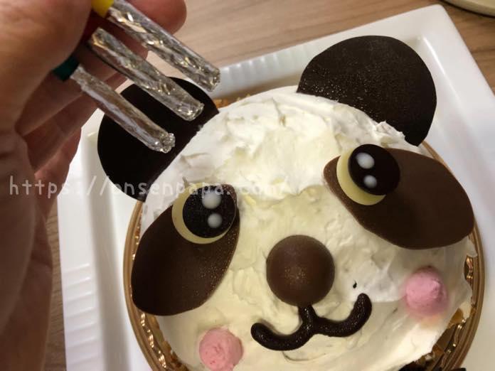ケーキ 何歳から いつから IMG 6481