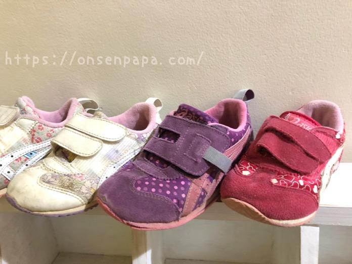 子供靴 アシックス ニューバランス IMG 6512