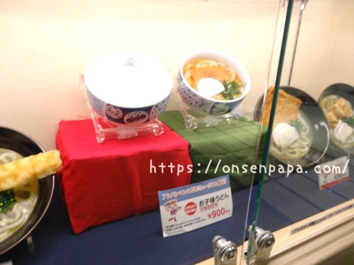 福岡 アンパンマンミュージアム 食事 DSC04005