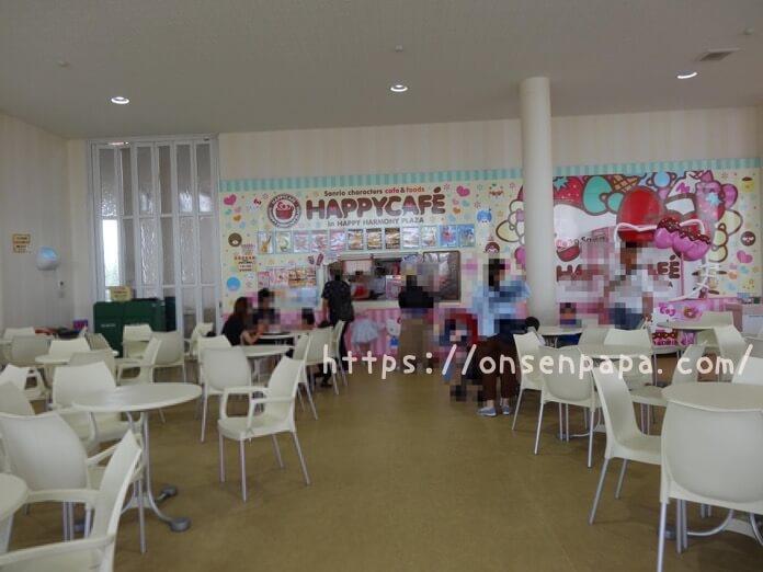 ハーモニーランド ハッピーカフェ  混雑状況 DSC02023 2