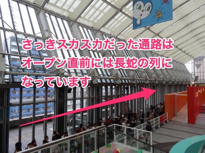 アンパンマン ミュージアム 福岡 混雑状況 DSC03927