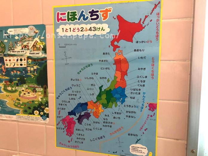 パズル 日本地図 4歳 IMG 6675