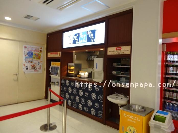 福岡 アンパンマンミュージアム 食事 DSC04001