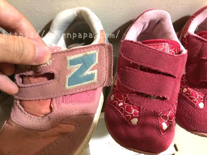 子供靴 アシックス ニューバランス IMG 6526
