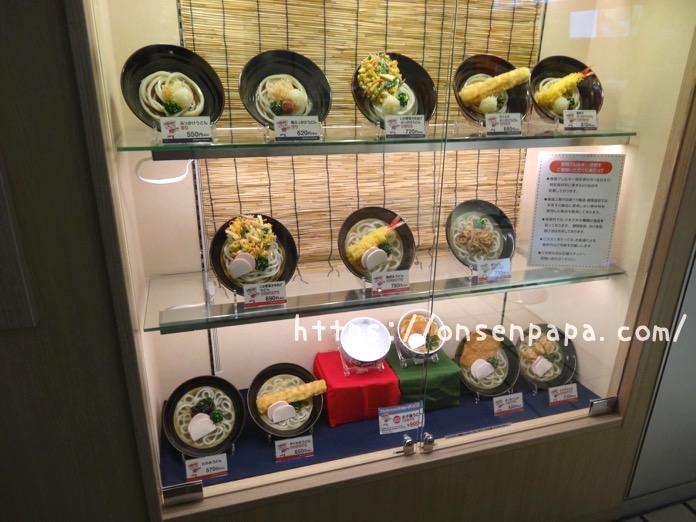 福岡 アンパンマンミュージアム 食事 DSC04006