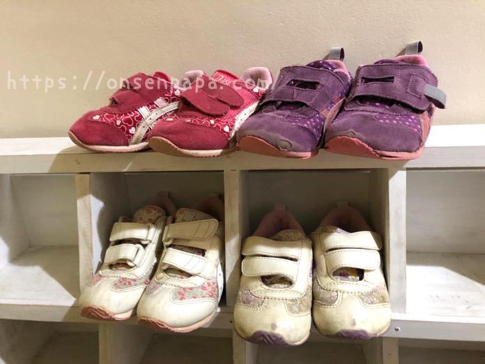 子供靴 アシックス ニューバランス IMG 6522