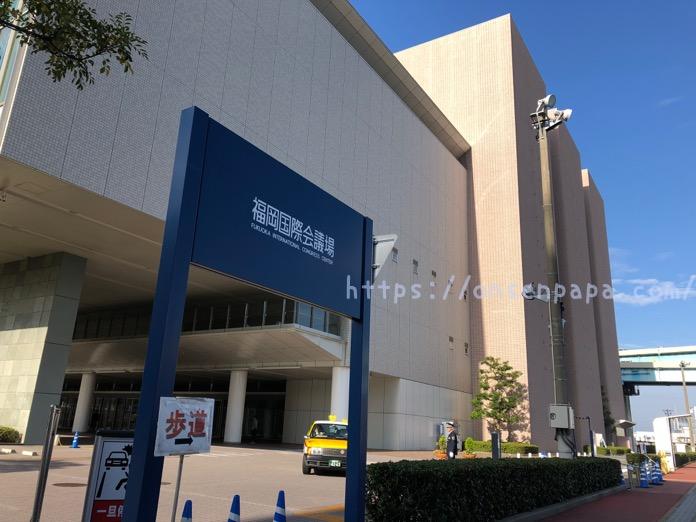 福岡国際会議場 駐車場 IMG 2963