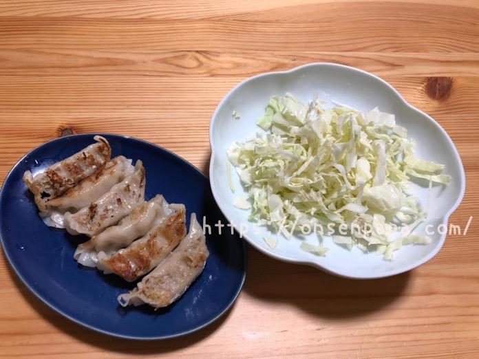 キャベツダイエット レシピ IMG 2786