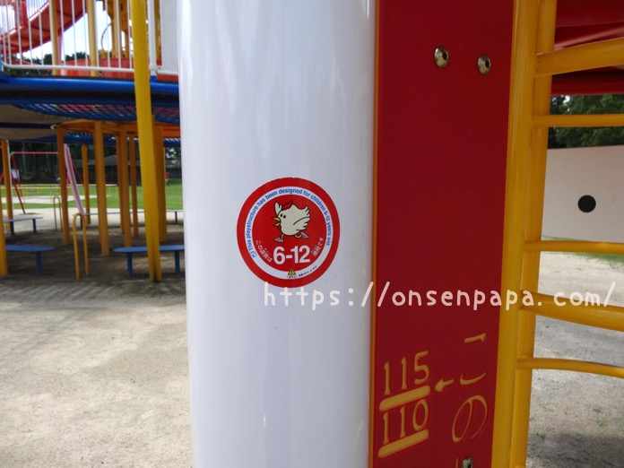 中津 大貞公園 DSC02827