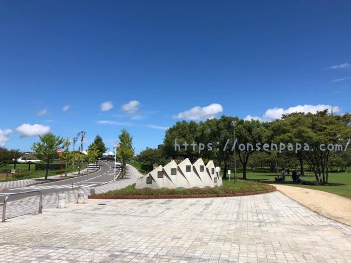 七瀬川自然公園 3歳 子連れ  IMG 5100