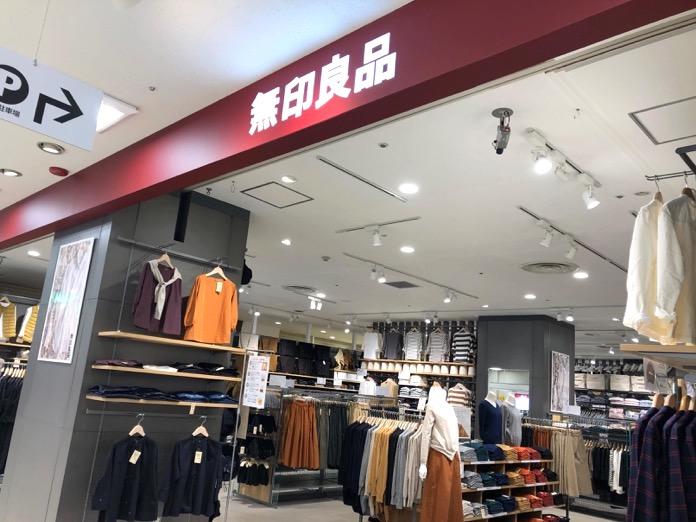 別府 トキハ 無印 IMG 6031