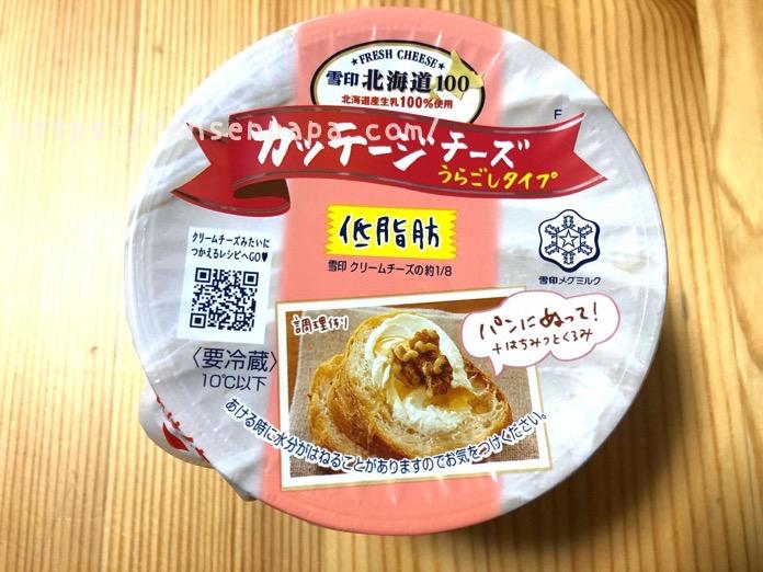 離乳食 カッテージチーズ IMG 5606