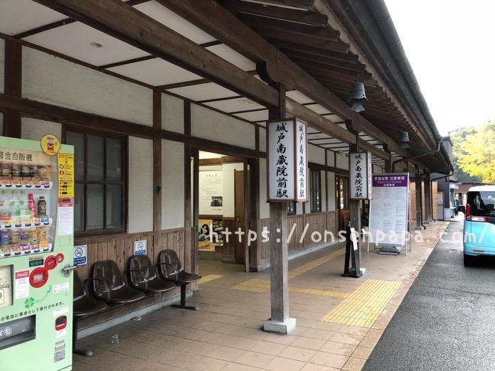 福岡 南蔵院 宝くじ IMG 3176