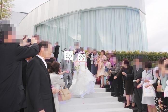 杉乃井ホテル 結婚式 費用 sg 235 2