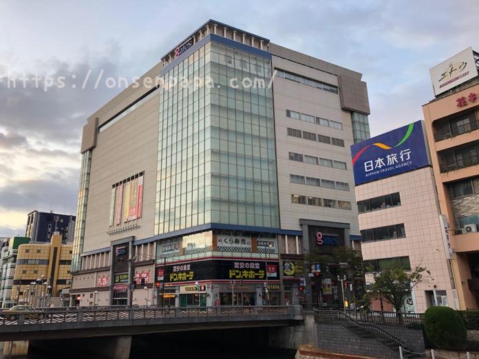 福岡 アンパンマンミュージアム 周辺 食事 IMG 9131