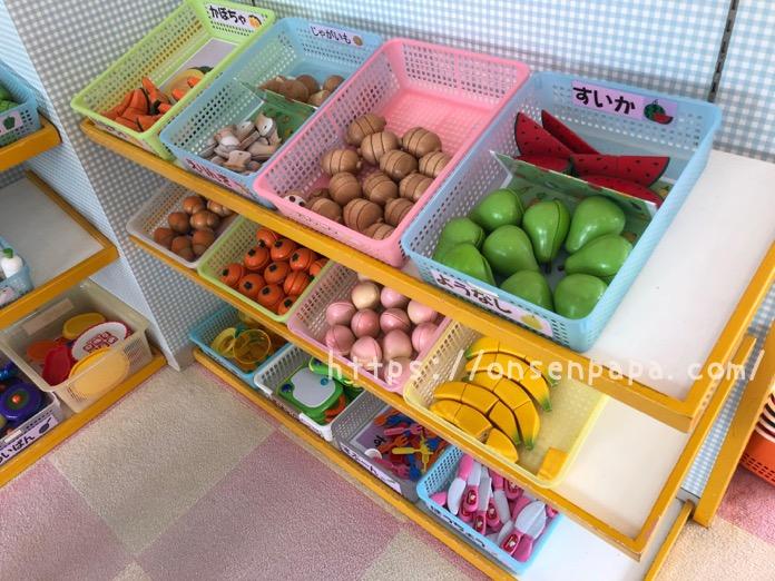 城島 赤ちゃん おもちゃ   IMG 2720