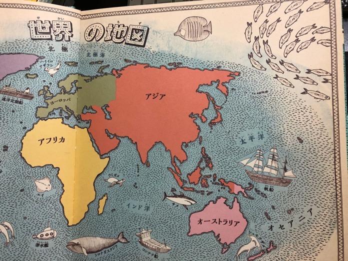世界地図 絵本 MAPS IMG 5944