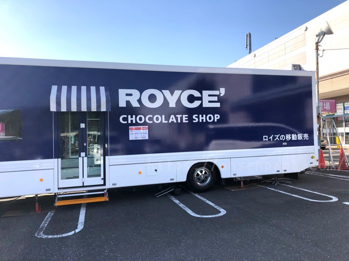 ROYCE ロイズ 移動販売 IMG 2049
