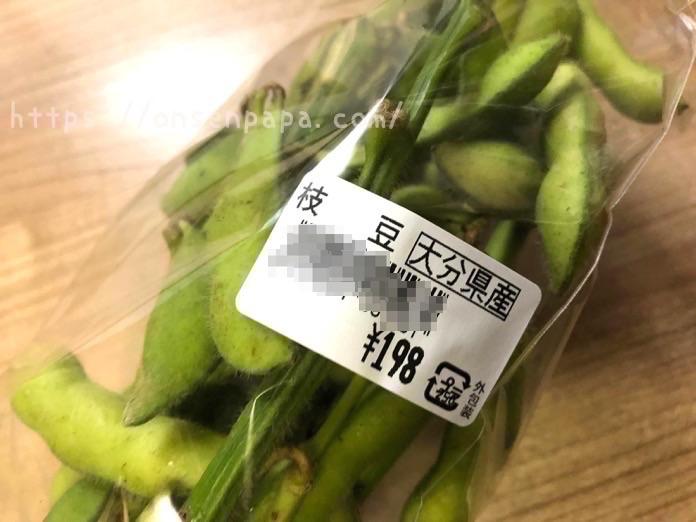 赤ちゃん 枝豆 いつから 83 2