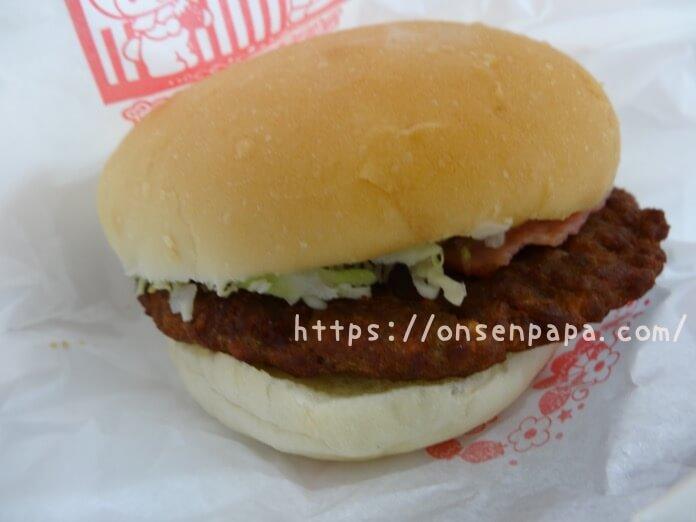 ハーモニーランド 食事 ハッピーカフェ ハンバーガー  DSC02067