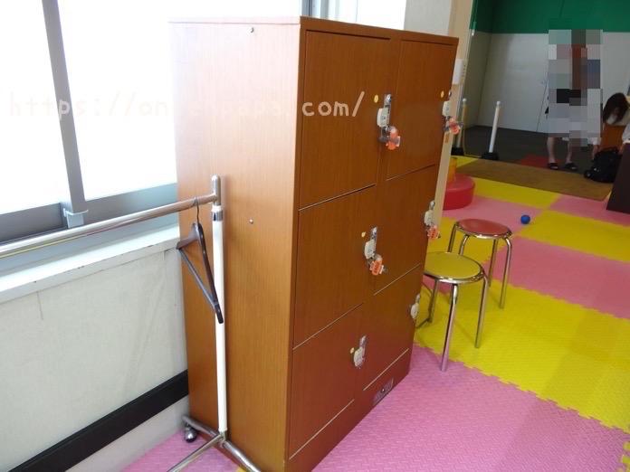 杉乃井ホテル キッズランド コインロッカー