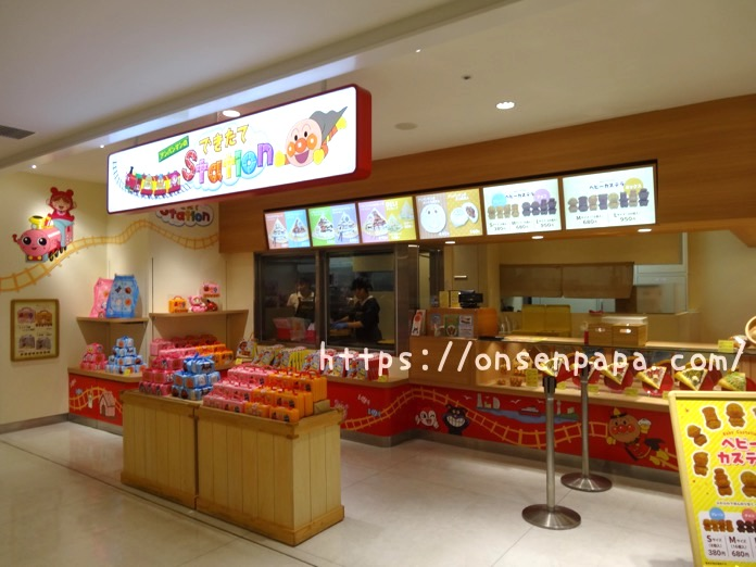 福岡 アンパンマンミュージアム 食事 DSC04060