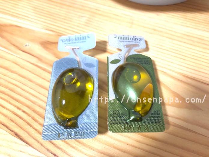 コストコ オリーブオイル 小分け  IMG 3921
