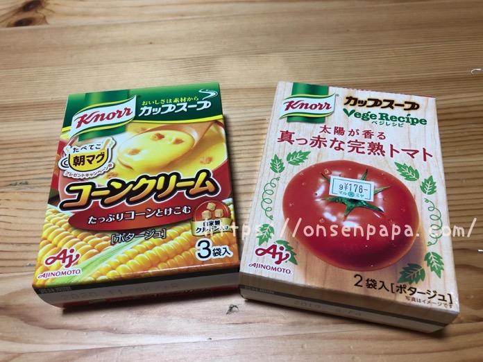赤ちゃん カップスープ いつからIMG 9884