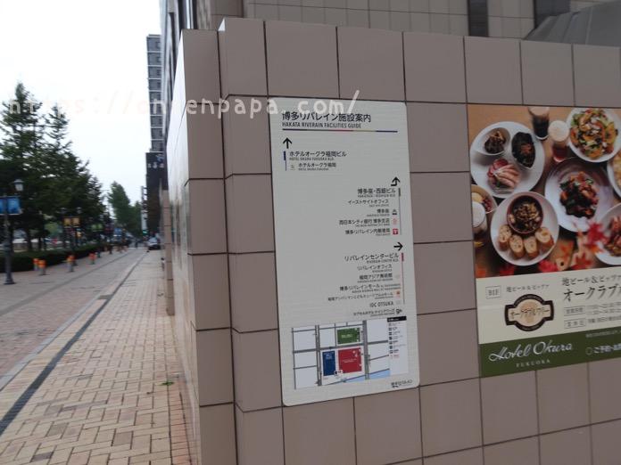 福岡  アンパンマンミュージアム エレベーター    DSC03852