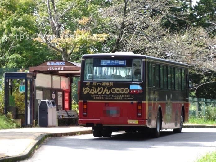 城島高原 別府駅 バス DSC03297